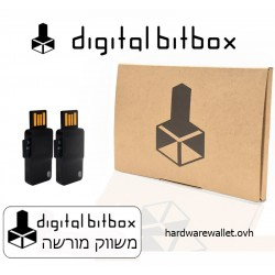 Pack TWO Digital Bitbox
