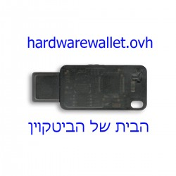 Digital Bitbox  ארנק חומרה